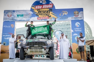 Mini Abu Dhabi16 end (1)