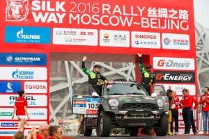 AUTO - SILK WAY RALLY 2016 PART 2